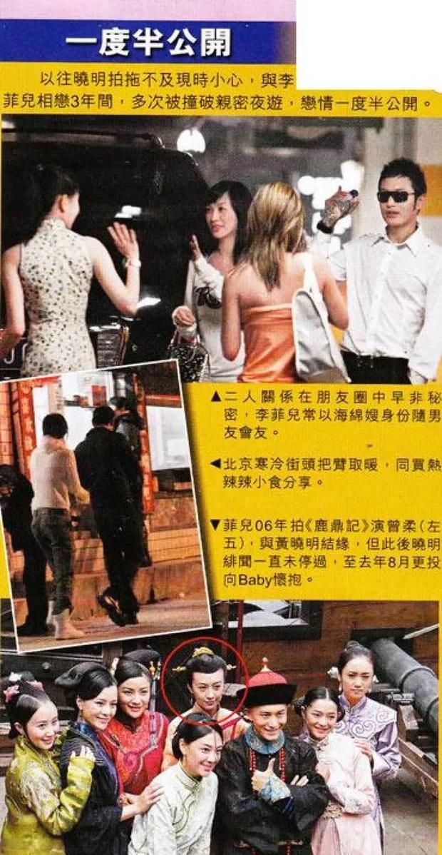 Thuyết âm mưu căng đét từ Hong Kong: Angela Baby -  Huỳnh Hiểu Minh thay phiên nhau làm Tuesday, thêm 4 nhân vật liên quan? - Ảnh 3.