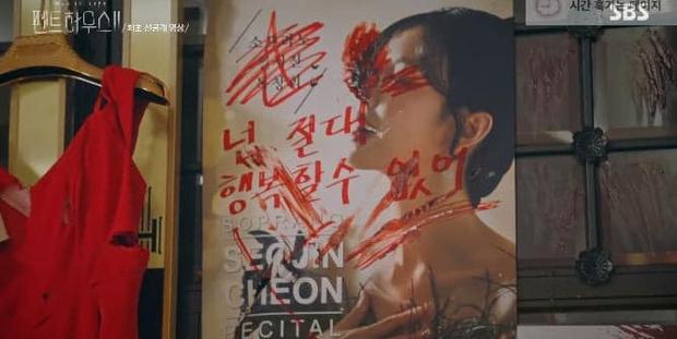 Penthouse 2 nhá hàng trailer đẫm máu: Tiểu tam Yoon Hee tái sinh báo thù cực gắt, đoạt mạng cả ác nữ Seo Jin? - Ảnh 3.