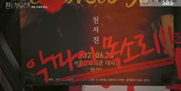 Penthouse 2 nhá hàng trailer đẫm máu: Tiểu tam Yoon Hee tái sinh báo thù cực gắt, đoạt mạng cả ác nữ Seo Jin? - Ảnh 4.