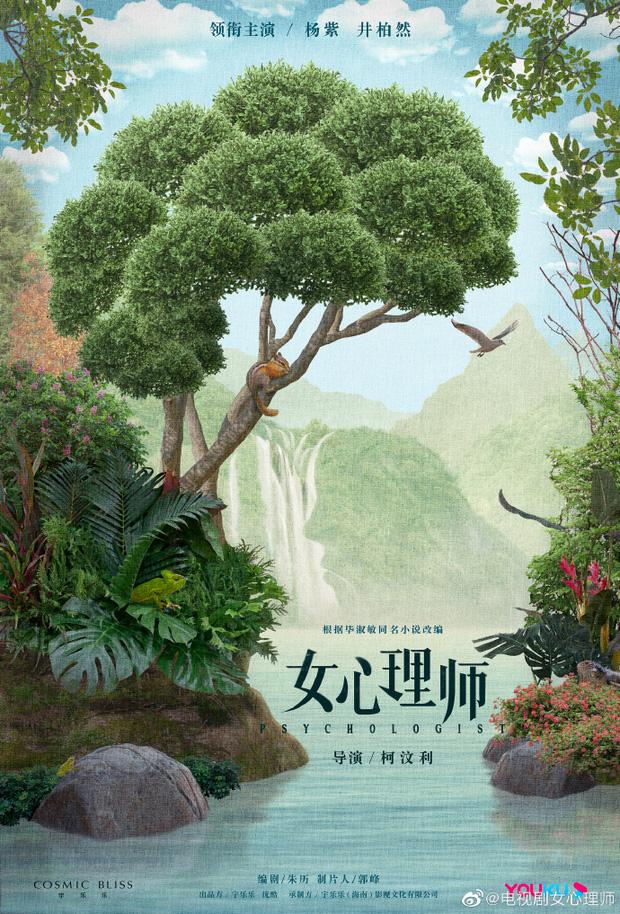 Dương Tử khóa môi Tỉnh Bách Nhiên, ai dè bị chàng ôm hôn ngấu nghiến trên phim trường Nữ Tâm Lý Sư - Ảnh 6.