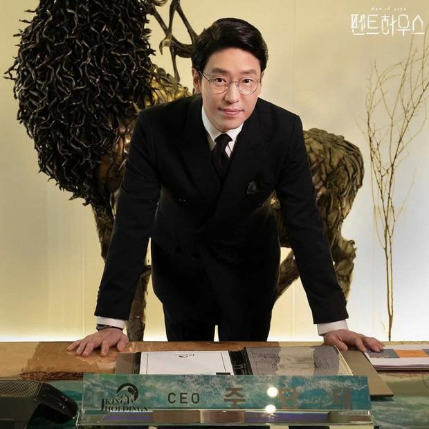 2 mỹ nhân Penthouse hé lộ phản ứng của chồng khi xem cảnh vợ hôn: Ông xã Kim So Yeon đầy bất ngờ, Eugene bị hỏi mãi 1 chi tiết nhạy cảm - Ảnh 3.
