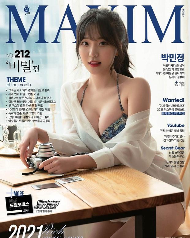 Vừa được lên bìa tạp chí, nữ streamer xinh đẹp gây sốc với khoảnh khắc nhạy cảm ngay trên sóng - Ảnh 2.