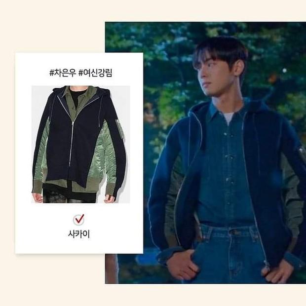Cha Eun Woo bị dìm tơi tả vì loạt trang phục ông chú U40 ở True Beauty, dân tình khóc thét gọi hồn stylist - Ảnh 2.