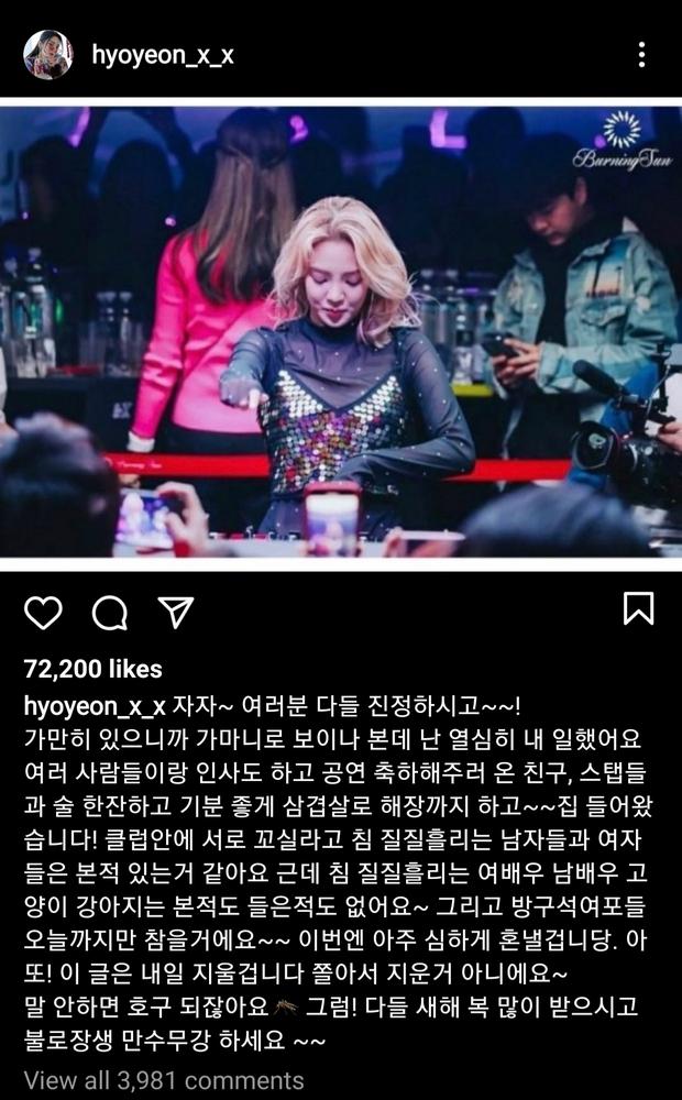 Động thái đầu tiên của Hyoyeon (SNSD) sau vụ bê bối Burning Sun: Phản bác siêu ngầu, phủ nhận việc nhìn thấy nữ diễn viên sùi bọt mép - Ảnh 3.