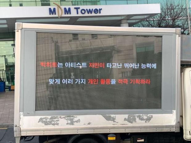 Đang yên đang lành, fan bỗng thuê xe tải uy hiếp Big Hit đòi quyền lợi cho Jimin (BTS), Knet ngán ngẩm tưởng antifan giả danh hại idol - Ảnh 2.
