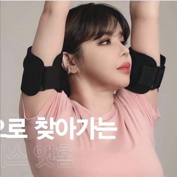 Cận cảnh body Park Bom sau màn giảm 11kg chấn động Kbiz: Vòng nào ra vòng nấy, đôi chân nuột nà chiếm spotlight - Ảnh 3.