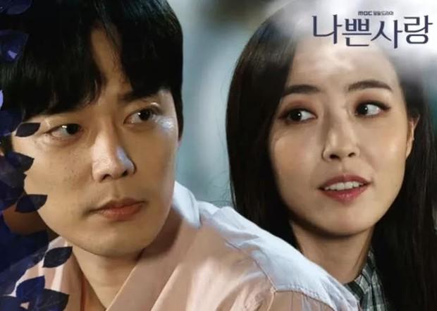 """Danh tính nữ diễn viên vừa kết hôn liền bị vợ cũ của chồng tố là """"tiểu tam"""": Hóa ra có mối quan hệ với Yoon Eun Hye? - Ảnh 2."""