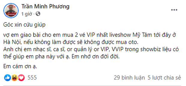 Chị Mỹ Tâm vừa công bố liveshow SVĐ ở Hà Nội, 1 thành viên Da LAB đã gặp biến căng: không mua được vé VIP nhất cho vợ thì nhịn mua oto! - Ảnh 1.