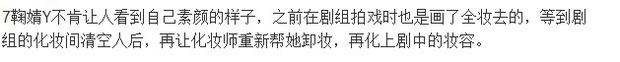 Mật báo Cbiz: Angela Baby quyết xử đẹp tình địch, Cúc Tịnh Y ám ảnh nhan sắc, vì sao tiểu thư Huawei chen chân vào showbiz? - Ảnh 6.