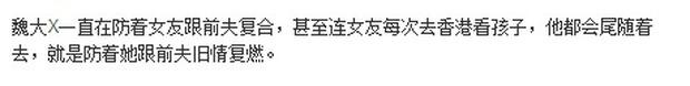 Mật báo Cbiz: Angela Baby quyết xử đẹp tình địch, Cúc Tịnh Y ám ảnh nhan sắc, vì sao tiểu thư Huawei chen chân vào showbiz? - Ảnh 8.