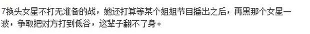 Mật báo Cbiz: Angela Baby quyết xử đẹp tình địch, Cúc Tịnh Y ám ảnh nhan sắc, vì sao tiểu thư Huawei chen chân vào showbiz? - Ảnh 3.