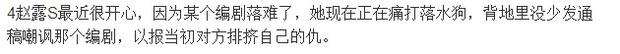 Mật báo Cbiz: Angela Baby quyết xử đẹp tình địch, Cúc Tịnh Y ám ảnh nhan sắc, vì sao tiểu thư Huawei chen chân vào showbiz? - Ảnh 10.