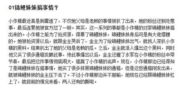 Mật báo Cbiz: Angela Baby quyết xử đẹp tình địch, Cúc Tịnh Y ám ảnh nhan sắc, vì sao tiểu thư Huawei chen chân vào showbiz? - Ảnh 15.