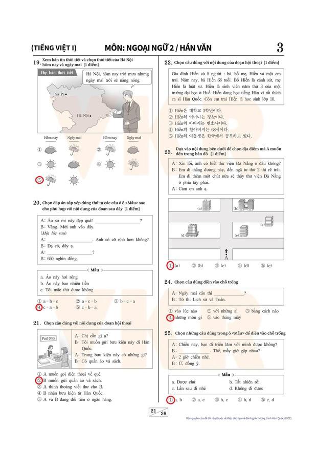 Đáp án môn tiếng Việt trong kỳ thi Đại học Hàn Quốc: Lắt léo vô cùng - Ảnh 3.