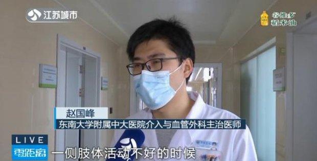 Lập trình viên 32 tuổi đột nhiên bị buồn nôn, nói lắp rồi nhồi máu não cấp tính, nguyên nhân chỉ vì mê... tẩm quất massage - Ảnh 3.