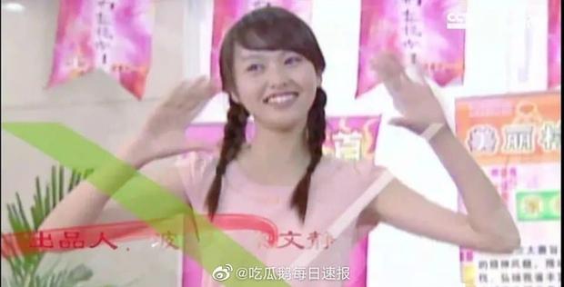 Phim đắp chiếu 16 năm của Đường Yên lên sóng, netizen đùa: Đừng để con của cô Đường xem được! - Ảnh 4.