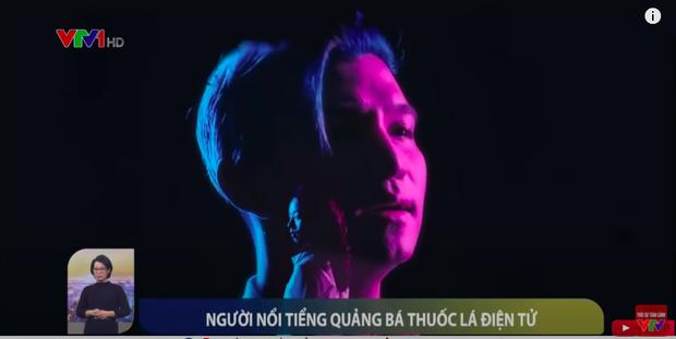 VTV sử dụng MV comeback của Cường Seven làm hình ảnh minh họa phê phán người nổi tiếng quảng bá thuốc lá điện tử - Ảnh 1.
