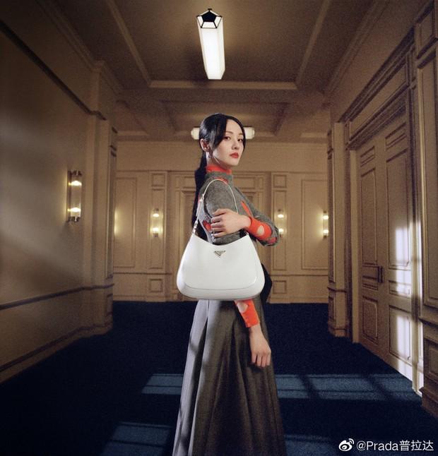 Phốt chấn động của Trịnh Sảng khiến cổ phiếu Prada tụt dốc, chủ tạp chí thời trang cũng choáng váng - Ảnh 1.
