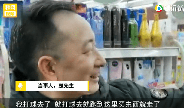 Người đàn ông não cá vàng mua 3 gói giấy ăn rồi vứt lại chiếc túi dứa bí ẩn, nhân viên siêu thị bị sốc khi nhìn thấy thứ bên trong - Ảnh 3.