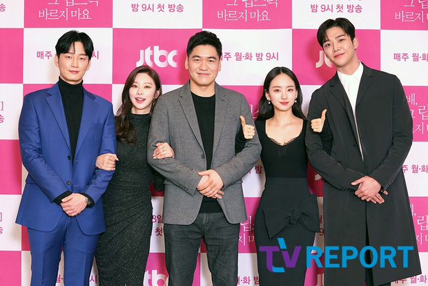 Sự kiện gây xôn xao xứ Hàn: Tình màn ảnh của Ji Chang Wook chặt chém sexy vẫn lọt thỏm bên nam thần cao nhất Kpop - Ảnh 13.