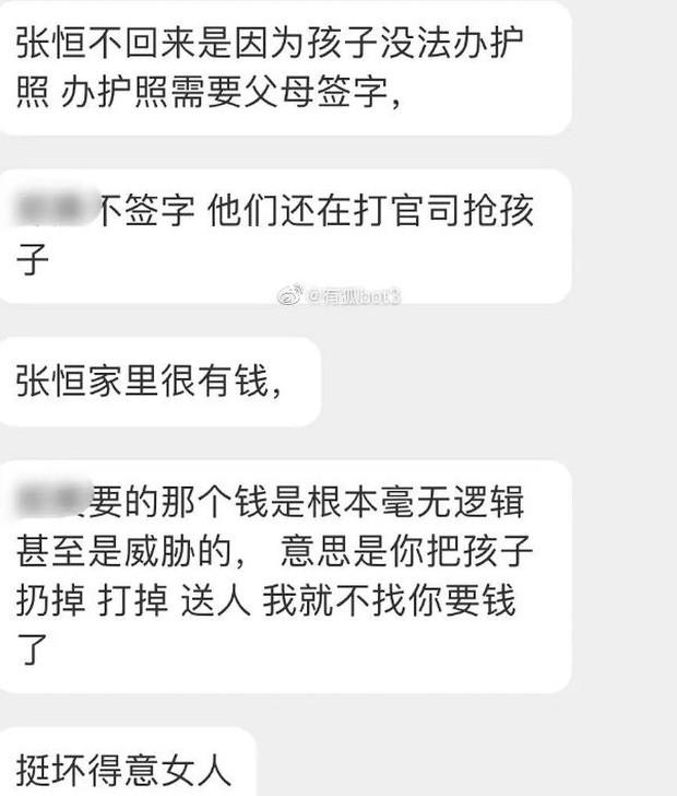 Tình tiết căng đét: Rộ tin nhắn Trịnh Sảng uy hiếp bạn trai, đòi người mang thai hộ phá thai, thậm chí bỏ con chỉ vì tiền? - Ảnh 2.