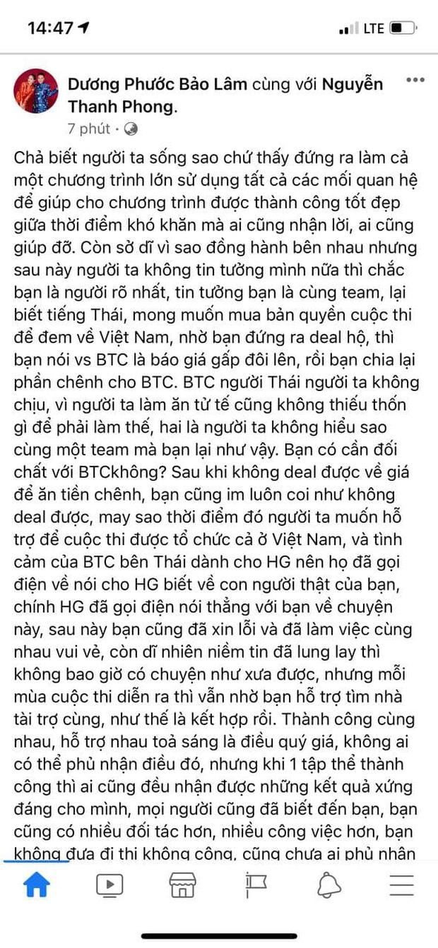 NÓNG: Hương Giang bị quản lý cũ tố vô ơn và cướp mối quan hệ với chị đại Lukkade, quản lý mới đáp lại cực gắt - Ảnh 6.