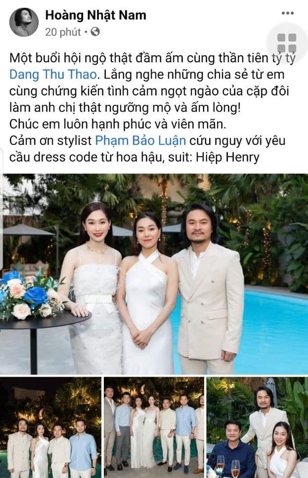 Đặng Thu Thảo tái xuất xinh đẹp đỉnh cao trong buổi tụ họp, Đạo diễn HHVN bỗng hé lộ cuộc sống hôn nhân của nàng Hậu - Ảnh 2.