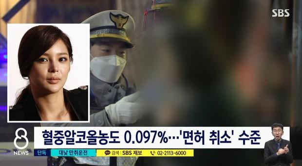 Nóng: Tình cũ của Song Joong Ki bị điều tra vì gây tai nạn, đúng 8 năm sau khi đi tù vì dùng chất cấm - Ảnh 4.