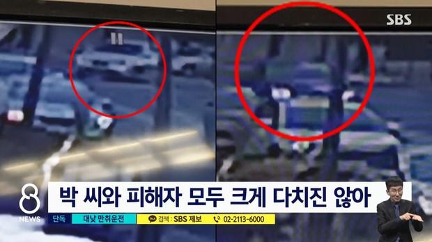 Nóng: Tình cũ của Song Joong Ki bị điều tra vì gây tai nạn, đúng 8 năm sau khi đi tù vì dùng chất cấm - Ảnh 3.