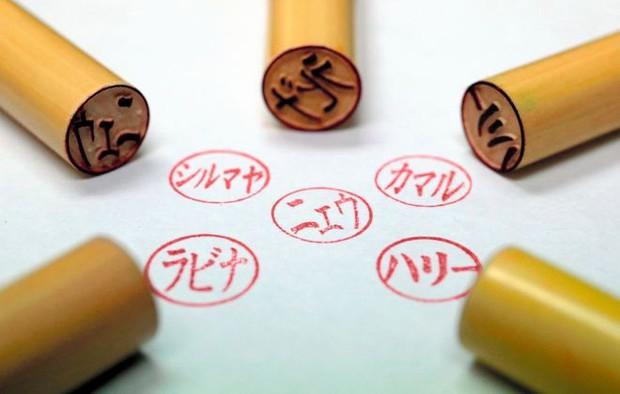 12 sự thật về Nhật Bản sẽ giúp bạn hiểu đất nước Mặt trời mọc là nơi... khó sống đến mức nào - Ảnh 3.