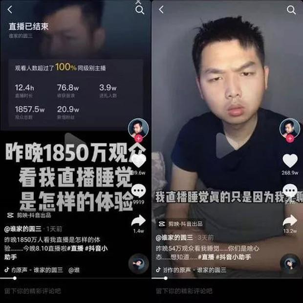 Vừa ngủ vừa livestream, nhiều streamer kiếm hàng nghìn USD dễ như một trò đùa - Ảnh 8.