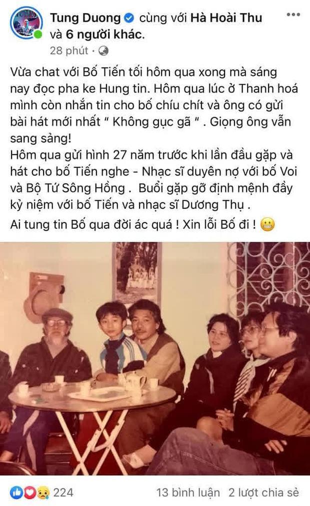 Tùng Dương đăng ảnh hiếm và kể chuyện hôm qua vẫn nhắn tin chíu chít với nhạc sĩ Trần Tiến, bức xúc trước tin fake qua đời sáng nay - Ảnh 1.
