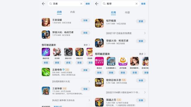 Tencent đại chiến Huawei, nhưng sau vài tiếng lại đâu vào đấy, cộng đồng cảm thán: nhanh như một cuộc giải hòa của vợ chồng - Ảnh 2.