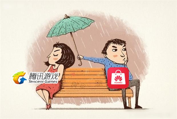 Tencent đại chiến Huawei, nhưng sau vài tiếng lại đâu vào đấy, cộng đồng cảm thán: nhanh như một cuộc giải hòa của vợ chồng - Ảnh 4.