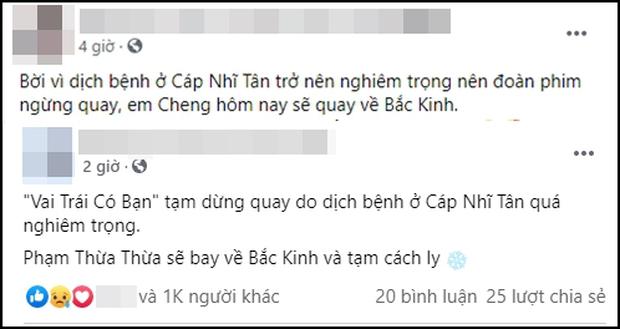 Phim đam mỹ Vai Trái Có Cậu chính thức hoãn quay, không vì lý do ảnh hưởng của scandal Trịnh Sảng như lời đồn - Ảnh 1.