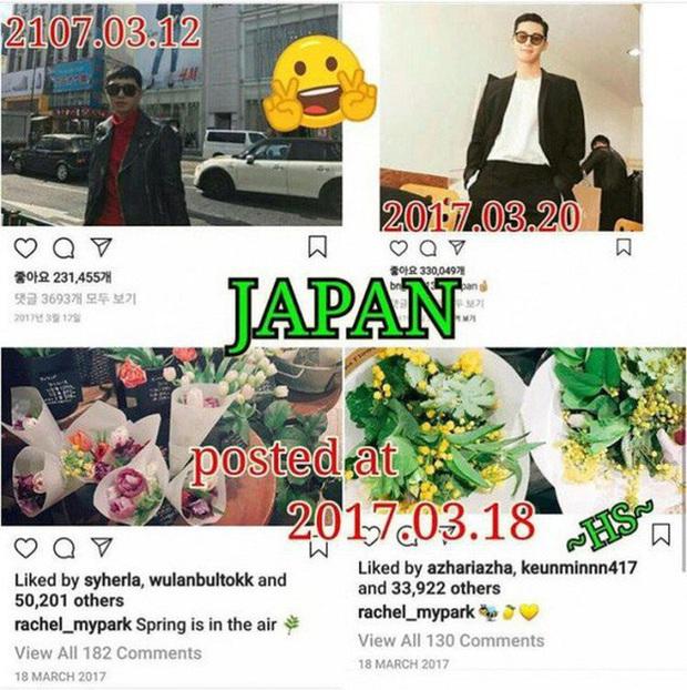 Chỉ từ 2 bài đăng, Knet chắc mẩm Park Seo Joon - Park Min Young đang hẹn hò: Hyun Bin - Son Ye Jin thứ hai hay gì? - Ảnh 9.
