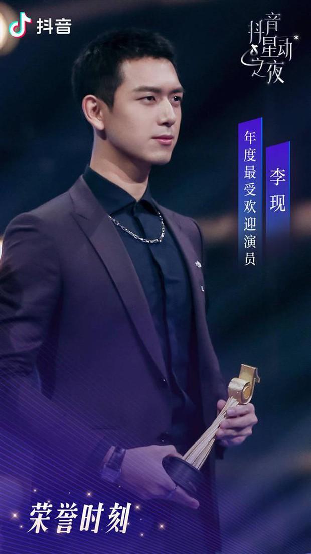 Kết quả đêm hội Douyin 2020: Triệu Lệ Dĩnh hốt đậm cạnh Vương Nhất Bác, Chương Tử Di gây xôn xao với giải Tân binh - Ảnh 4.