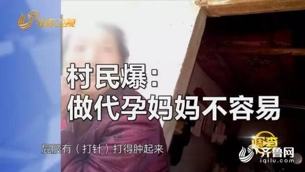 Góc khuất làng đẻ mướn ở Trung Quốc: Khi mang thai hộ trở thành nghề gia truyền của phụ nữ trong làng - Ảnh 2.