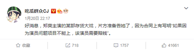 Hàng loạt NSX lên tiếng giữa bão scandal Trịnh Sảng: Bên kiện tới cùng, người lại đòi làm cha 2 đứa trẻ với Trương Hằng? - Ảnh 3.