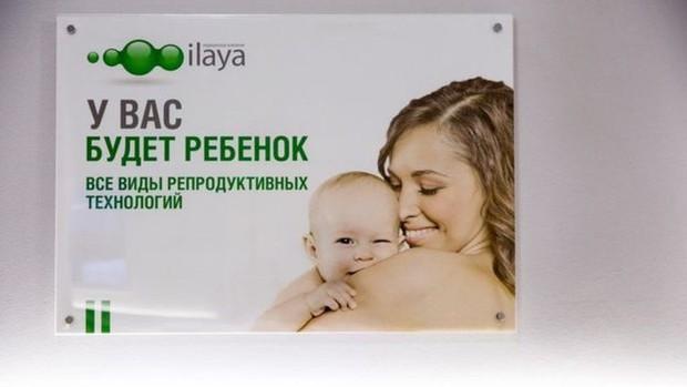 Kinh đô mang thai hộ giữa lòng châu Âu: Người nước ngoài ồ ạt kéo đến mua con, tội ác ẩn sau vỏ bọc nhân đạo? - Ảnh 4.