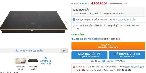 9 bếp từ đôi xịn sò đang sale mạnh, giá chỉ từ 2,2 triệu đồng - Ảnh 11.