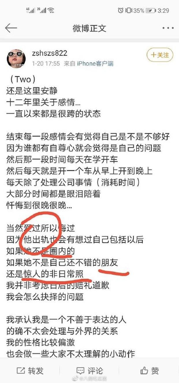 Rầm rộ hình ảnh nghi vấn Trịnh Sảng tung bằng chứng Trương Hằng ngoại tình, netizen phản ứng: Cái gì vậy trời? - Ảnh 2.