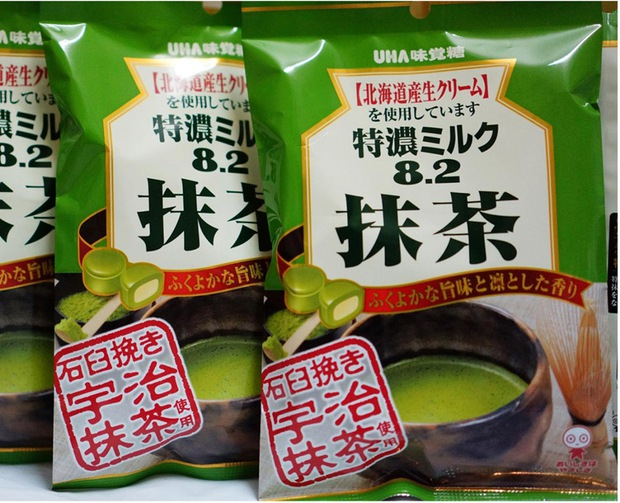 Các sản phẩm với vị trà xanh có giá bình dân đang được bán trên thị trường - Ảnh 5.