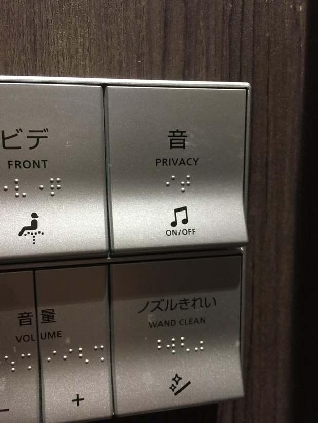 Lần đầu đến Nhật Bản, tôi phải há hốc mồm kinh ngạc khi chứng kiến những cảnh này: Quả là quốc gia đến từ tương lai! - Ảnh 7.