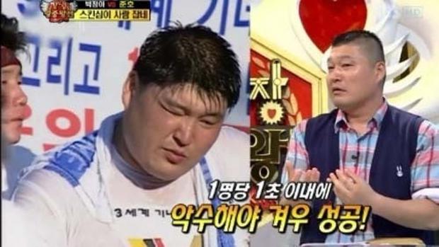 Sao Hàn ghi tên vào sách kỷ lục thế giới: Lee Hyori lên trang nhất của 891 tờ báo, Kang Ho Dong - Kwanghee kỷ lục siêu độc - Ảnh 3.