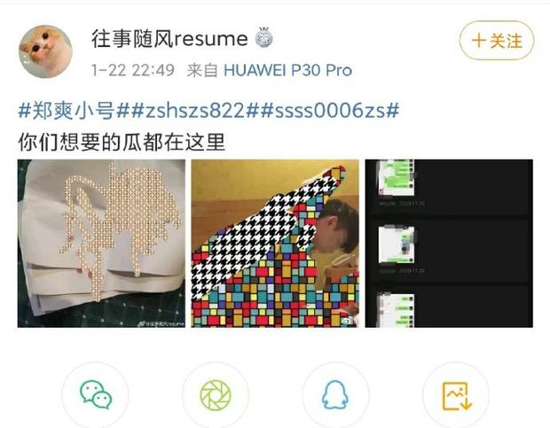 SỐC: Nghi vấn Trịnh Sảng tung loạt bằng chứng Trương Hằng ngoại tình, thậm chí có cả ảnh sex - Ảnh 2.