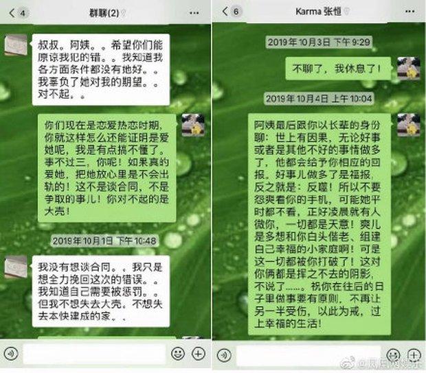 Mẹ ruột Trịnh Sảng quyết đổ thêm dầu vào lửa: Tung loạt tin nhắn Trương Hằng thừa nhận ngoại tình - Ảnh 3.