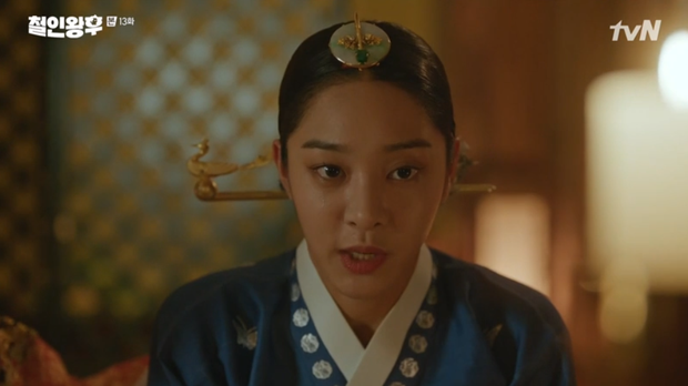 Tưởng Kim Jung Hyun là gái xinh, Shin Hye Sun chủ động đưa anh thượng lên giường ở Mr. Queen tập 13 - Ảnh 1.