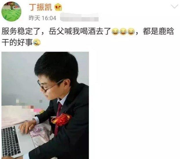 Nhân viên nhọ nhất Cbiz: Kết hôn khổ sở vì Luhan, du lịch vướng Song Song chia tay, chăm vợ bầu thì gặp ngay Hoa Thần Vũ - Ảnh 4.
