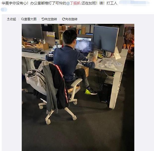 Nhân viên nhọ nhất Cbiz: Kết hôn khổ sở vì Luhan, du lịch vướng Song Song chia tay, chăm vợ bầu thì gặp ngay Hoa Thần Vũ - Ảnh 5.